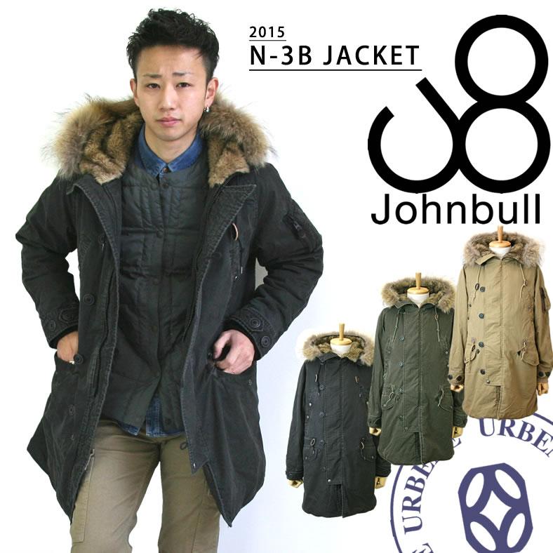 機能性・防寒性ともに兼ね備えたミニタリー!【送料無料】JOHNBULL ミリタリージャケット 2WAY N-3B N3-B 16475