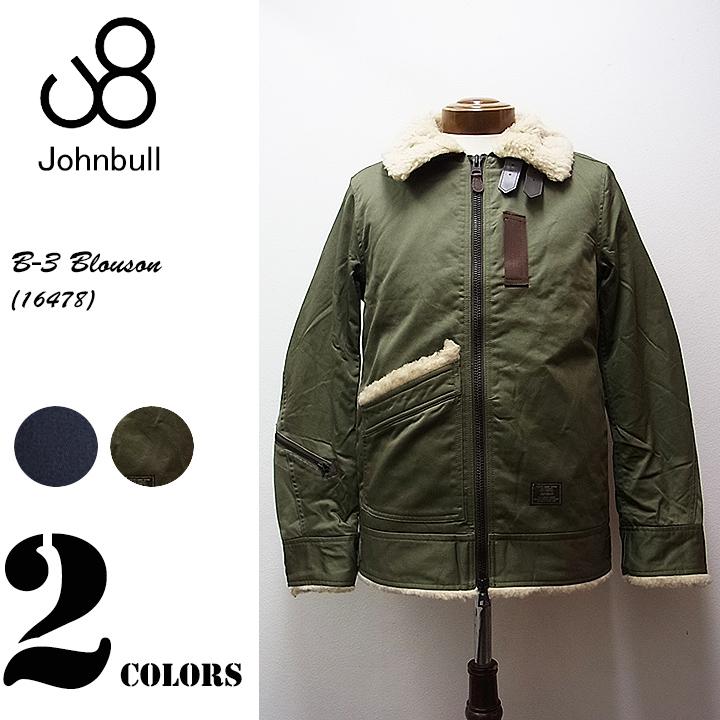 防寒性・撥水性に優れたフライトジャケット♪JOHNBULL(ジョンブル) メンズ B-3 ミリタリーブルゾン 16478 フライトジャケット 送料無料