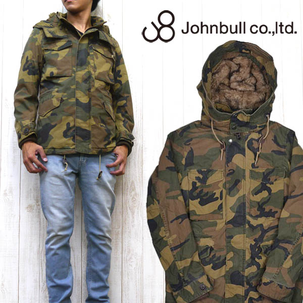 スマートに着こなす大人のミリタリージャケット♪JOHNBULL(ジョンブル) メンズ ミリタリー M-65 フィールドジャケット カモフラージュ 16474 送料無料
