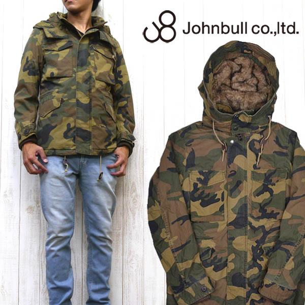 スマートに着こなす大人のミリタリージャケット♪JOHNBULL(ジョンブル) ミリタリー M-65 フィールドジャケット カモフラージュ 16474 送料無料