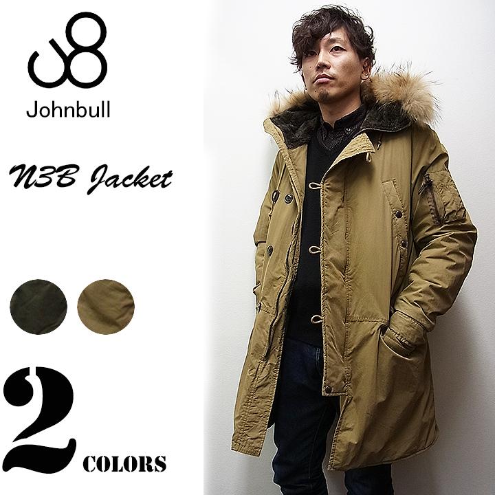 シルエットをスマートに現代風にアレンジ♪JOHNBULL(ジョンブル) メンズ N3Bジャケット ミニタリージャケット  16421 送料無料