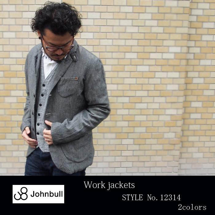 拘りの詰まったワークジャケット♪JOHNBULL(ジョンブル) メンズ ワーク ジャケット カバーオール テーラードジャケット 12314 送料無料