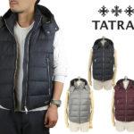 丁度良い着丈はボトムを選ばず様々な着こなしにマッチ♪<br>TATRAS(タトラス) ライン シルク混ウールダウンベスト LEONARDO(全3色) 送料無料