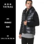 異素材で切り替えたスポーティかつモードな印象♪<br>TATRAS(タトラス) ダウンジャケット SABBIA サッビアブランド メンズ 男性 アウター TRMTA18A4522 送料無料