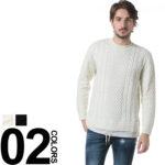 周囲と差の付くフェイクレイヤードセーター♪<br>DIESEL(ディーゼル) セーター ケーブル編み 異素材切り替え クルーネック DSSTKGWAII 送料無料