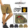 グラミチ新型ショーツ♪<br>GRAMICCI(グラミチ) GRAMICCI × GRIP SWANY グリップスワニー コラボ ショーツ メンズ CAMP GEAR SHORTS ショートパンツ GUP-18S050 GUP18S050 送料無料