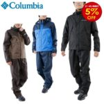 Columbia(コロンビア) レインウェア上下セット メンズ シンプソンサンクチュアリレインスーツ PM0124 od