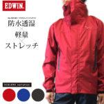 EDWIN(エドウィン) レインジャケット メンズ 防水 通勤 通学 カッパ レインウエア 雨具 バイク 防水 軽量 EW-600 ウインドブレーカー マウンテンパーカー 送料無料