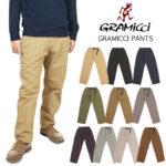 GRAMICCI(グラミチ) パンツ メンズ クライミング ロングパンツ イージーパンツ アウトドア 8657-56J 送料無料