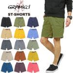 GRAMICCI(グラミチ) スタンダード ショーツ 新型シルエット ショートパンツ ストレッチ メンズ クライミングパンツ ST-SHORTS 8555 送料無料