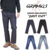 GRAMICCI(グラミチ) ストレッチデニム ニューナローパンツ ジャストカット メンズ クライミングパンツ ジーンズ アウトドア フェス 8817-DEJ 8817DEJ 送料無料