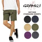 GRAMICCI(グラミチ) ウェザー スタンダード ショーツ GMP-19S029 無地 ハーフパンツ ストレッチ ショートパンツ メンズ クライミングパンツ WEATHER ST-SHORTS 送料無料