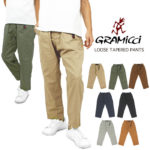 GRAMICCI(グラミチ) ルーズテーパードパンツ メンズ クライミングパンツ アンクル丈 9分丈 ルーズ 9001-56J 送料無料