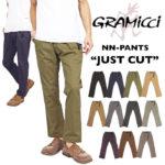 GRAMICCI(グラミチ) ニュー ナローパンツ ジャストカット 新型 8817-FDJ 9分丈 アンクル丈 ストレッチ NN-PANTS JUST CUT クライミングパンツ 送料無料