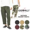 GRAMICCI(グラミチ) ウェザーリゾートパンツ メンズ ストレッチ クライミングパンツ ワイドパンツ アンクル丈 ルーズ GMP-20S020 GMP20S020 送料無料