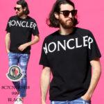 MONCLER モンクレール メンズ Tシャツ MONCLER ロゴ プリント クルーネック 半袖 ブランド トップス ラグラン コットン MC8C7C510829H8 送料無料