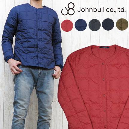 ジャケットやアウターのインナーとして♪JOHNBULL(ジョンブル) メンズ インナー ダウンジャケット 16467 送料無料