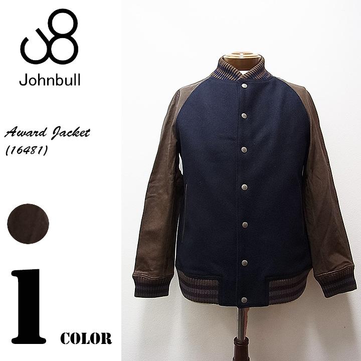 JOHNBULL(ジョンブル) アワードジャケット ネイビー アメカジ 16481 40 送料無料