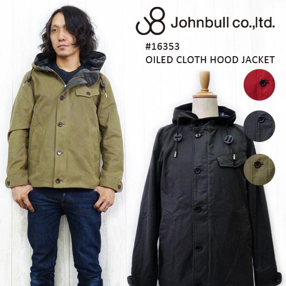 レインウェアとしても使用可能♪JOHNBULL(ジョンブル) メンズ ジャケット オイルドクロス 16353 送料無料