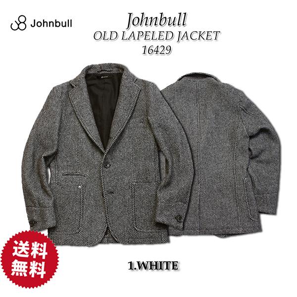 ヘリボーン柄のシックなジャケット♪JOHNBULL(ジョンブル) メンズ OLD LAPELED JACKET ヘリボーン テーラードジャケット 16492 送料無料