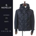 独創的なキルティングのデザイン♪<br>MONCLER(モンクレール) ダウンジャケット スウェット パーカー フード ブランド メンズ MC841270080972 送料無料