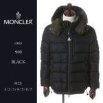表と裏のカラーコントラストが目を引くデザイン♪<br>MONCLER(モンクレール) ダウンジャケット GRES グレ ナイロン フード ブランド メンズ MCGRES7 送料無料