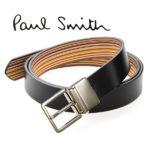 ブラック×マルチストライプが印象的なリバーシブルベルト♪<br>PAUL SMITH(ポールスミス) リバーシブルベルト ピンタイプ メンズベルト