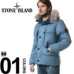袖にはお馴染みのロゴワッペンをプラス♪<br>STONE ISLAND(ストーンアイランド) 袖ロゴワッペン ファー装飾 フード フルジップ ダウンジャケット ブランド 送料無料