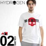シンプルなカラーリング♪<br>HYDROGEN(ハイドロゲン) Tシャツ 半袖 DO IT BETTER プリント ブランド メンズ HY220616 送料無料
