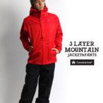 CanadianEast (カナディアンイースト) レインウェア レインパンツ 上下セット マウンテンジャケット 登山 メンズ 男性用 アウトドア CEW1334 CEW1350P 雨具 カッパ 透湿 軽量 送料無料