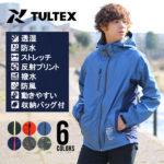 TULTEX(タルテックス) マウンテン パーカー メンズ スポーツ アウター レインウェアー 防水 裏メッシュ 送料無料