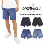 GRAMICCI(グラミチ) ストレッチデニム スタンダード ショーツ メンズ ショートパンツ クライミングパンツ アウトドア キャンプ ビーチ GMP-19S011 送料無料