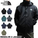 THE NORTH FACE ノースフェイス NF0A2VD5 リザルブ2ジャケット リゾルブ2ジャケット ナイロンジャケット マウンテンパーカー マウンテンジャケット RESOLVE 2 JACKET 送料無料